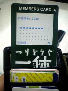 20080522221204