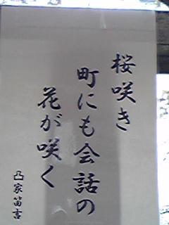 20080329120726
