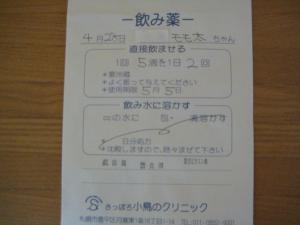 002_convert_20080428233910[1]