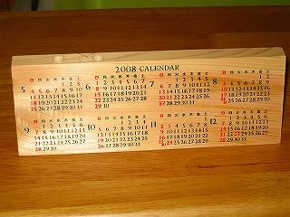 卓上木製カレンダー