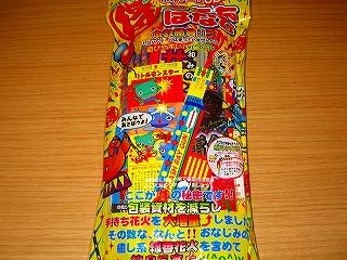 花火セットH20.8.10