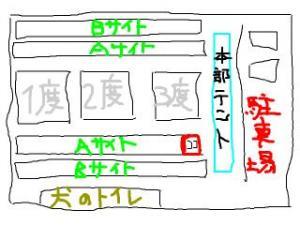 FCI 東日本