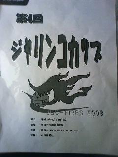 20080702143413.jpg