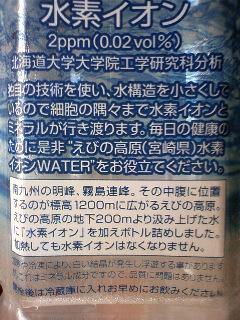 20080803075212