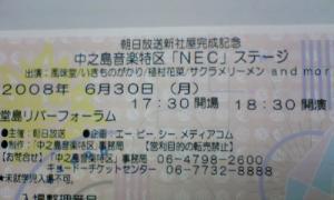 08062921DVC00141.jpg