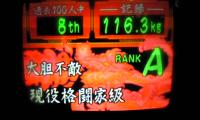 DVC00001_convert_20080331004838.jpg