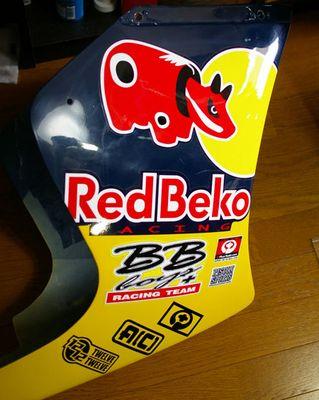 redbull2.jpg