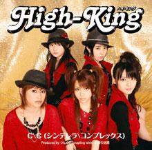 High-King01.jpg