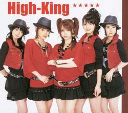 High-King02.jpg