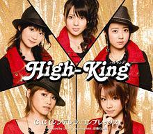 High-King05.jpg