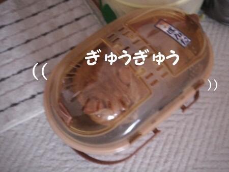 そりゃ~ひどい話だよね~☆ (4)