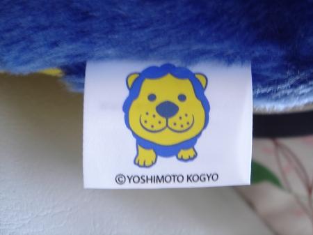となりのライオンだ~れだ? (6)