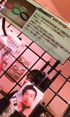 デッキーさん12円