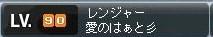 Maple0076 (2)