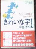 20051103020904