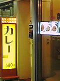 200511132048042
