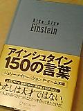 20051127234220