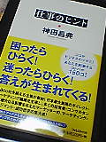 20051201200609