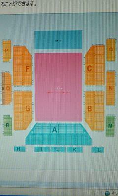 マリンメッセ福岡の座席表(コンサート)