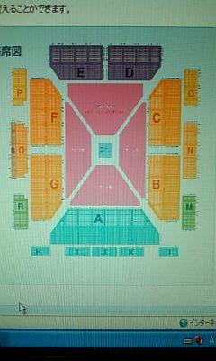 マリンメッセ福岡の座席表(センターステージ)
