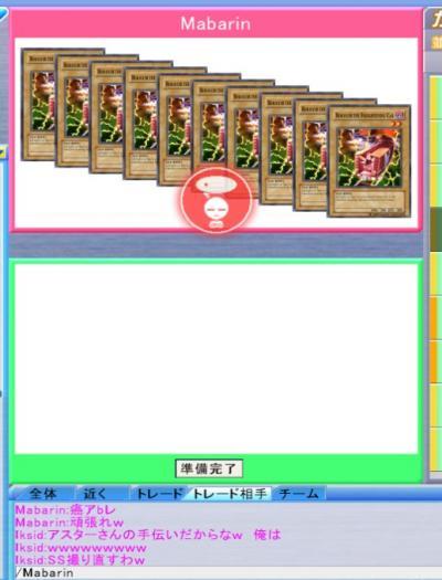 2008y06m17d_212936671_convert_20080618031926.jpg