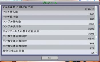 2008y08m06d_115854111_convert_20080806121318.jpg
