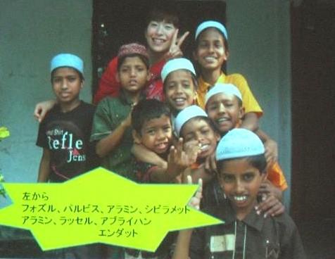孤児院生 096