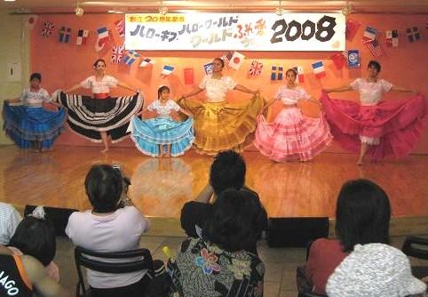 ペルー踊り 264