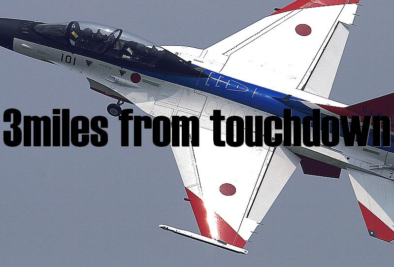 静浜基地航空祭に行ってきました!F-2B機動飛行
