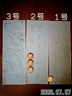20080708184302