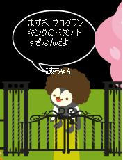 63_20080424000036.jpg