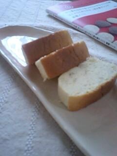 バニラのソフトケーキ(バナナ入り)