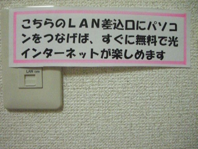 ... 南大沢・多摩・横浜・橋本城山