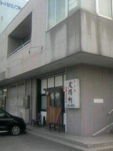 PA0_0306.jpg