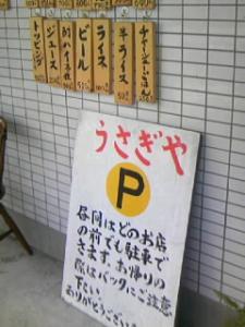 PA0_0361.jpg