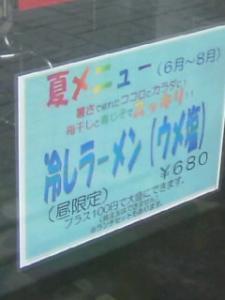 PA0_0382.jpg