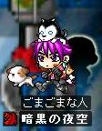 Maple0698.jpg