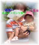 20060807001457.jpg