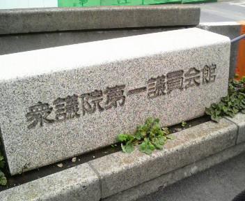 20080417183934