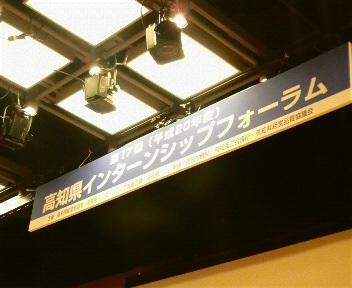 20080511221238