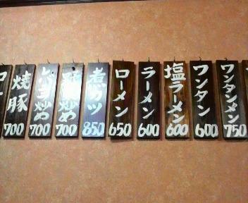 20080608161902