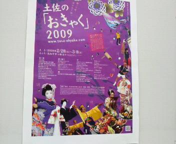 20080613002416
