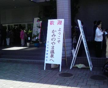20080618184709