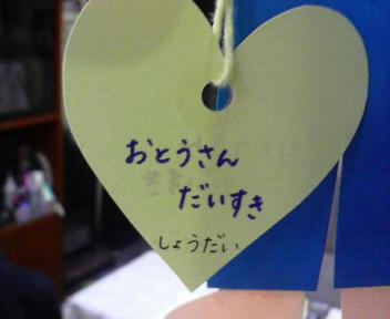 20080620184630