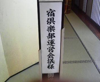 20080721200848