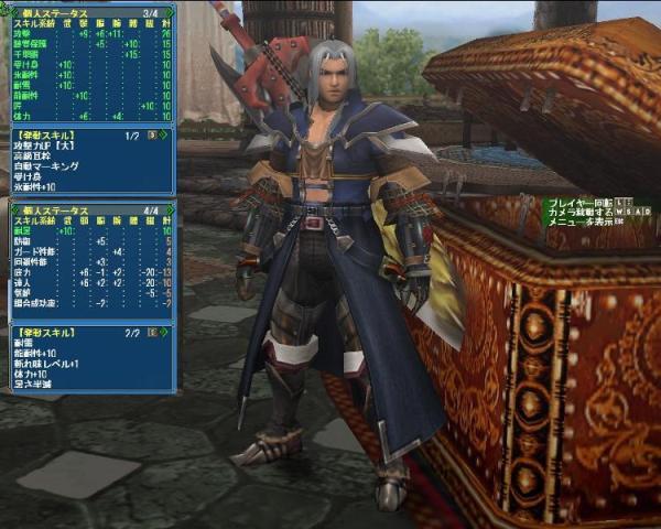 剣士ファッション2