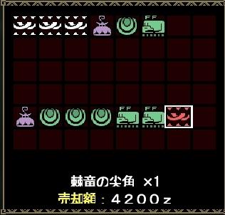 mhf_20080721_042938_031.jpg