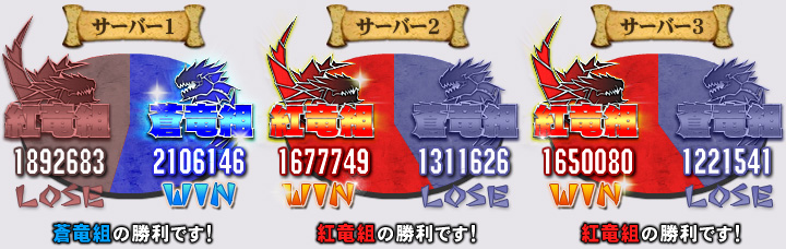 result_04.jpg