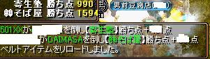 080324-10.jpg