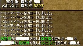080326-34.jpg
